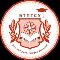 СДО - Брянский техникум профессиональных технологий и сферы услуг